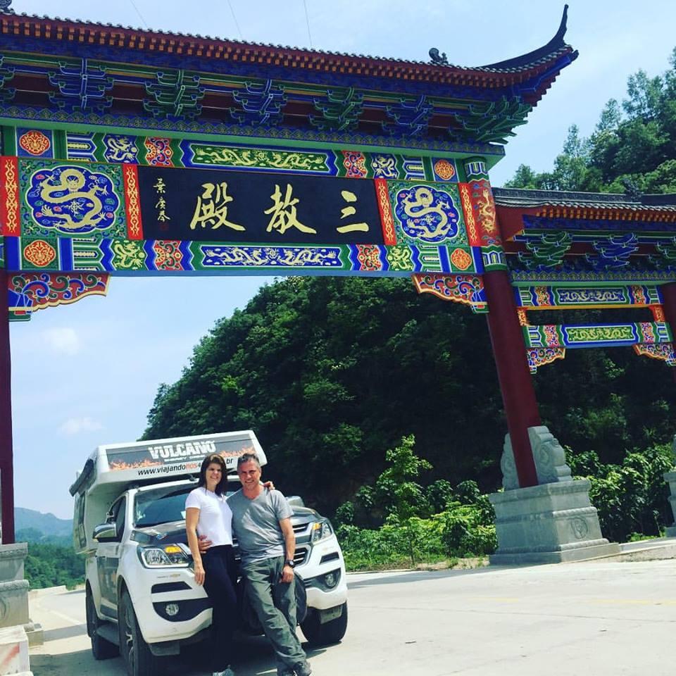 046_China