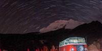 66_Viajeros_Utopicos_Cordillera_Blanca